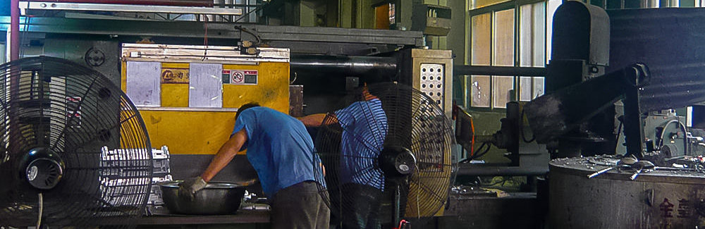 die casting part manufacturing
